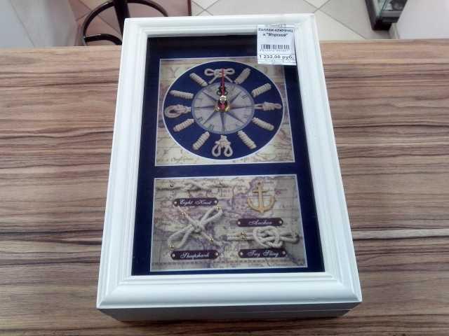 Продам Коллаж-ключница «Морской»