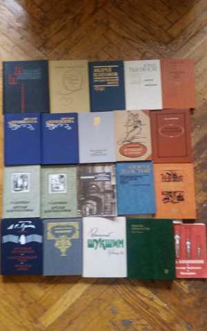 Продам Отечественная литература