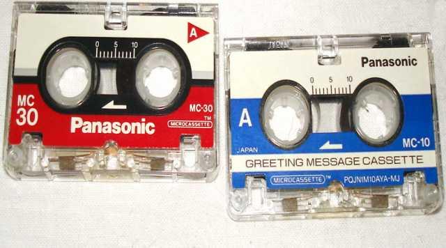 Продам Микро кассеты для автоответчика