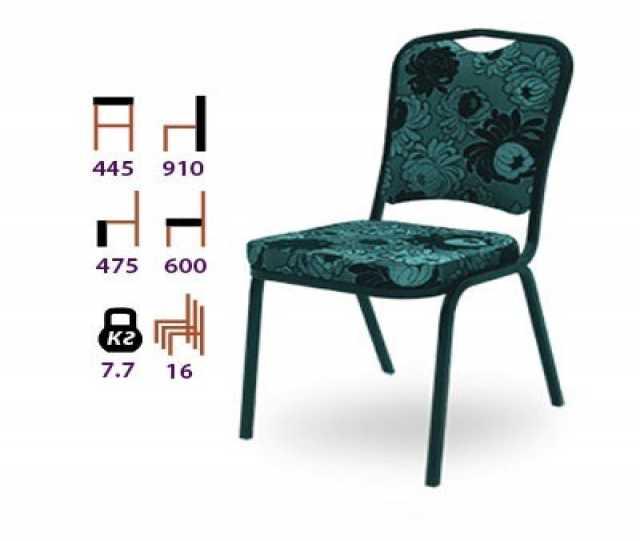 Продам Банкетные стулья для ресторанов .