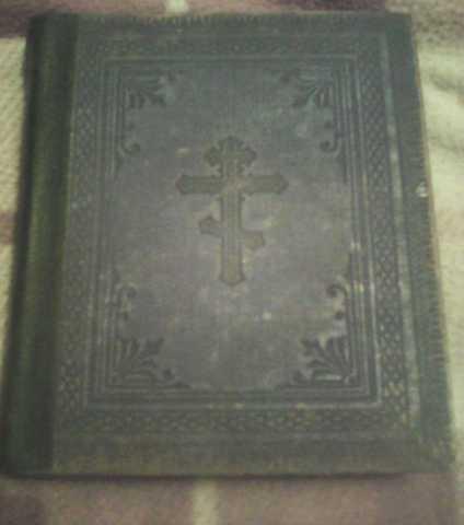 Отдам даром Книги до 1917 г. Обмен.
