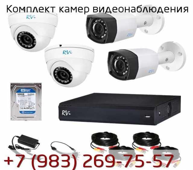 Продам: Комплект видеонаблюдения для частного дома