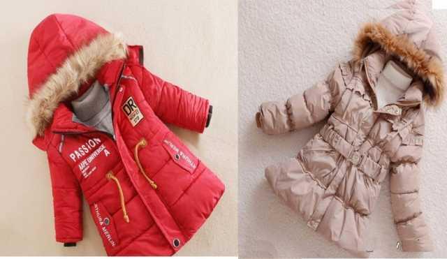 Предложение: Детские куртки