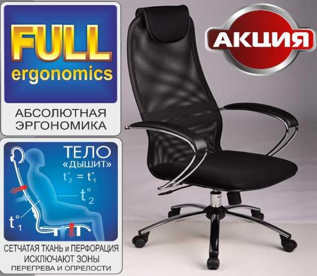 Продам Кресло компьютерное Галакси Лайт хром