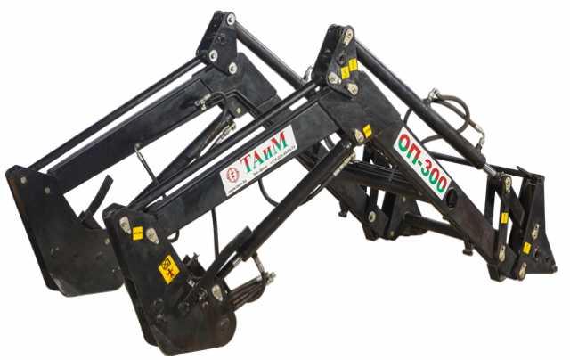 Продам Оборудование погрузочное ОП-300 к МТЗ-32