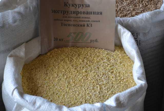 Продам Кукуруза Экструдированная