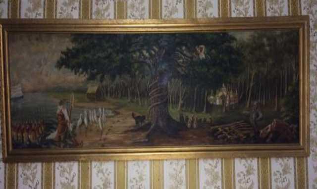 Продам Лукоморье дуб зеленый
