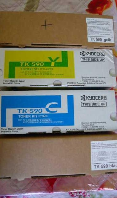 Продам: Картриджи Kyocera TK-590