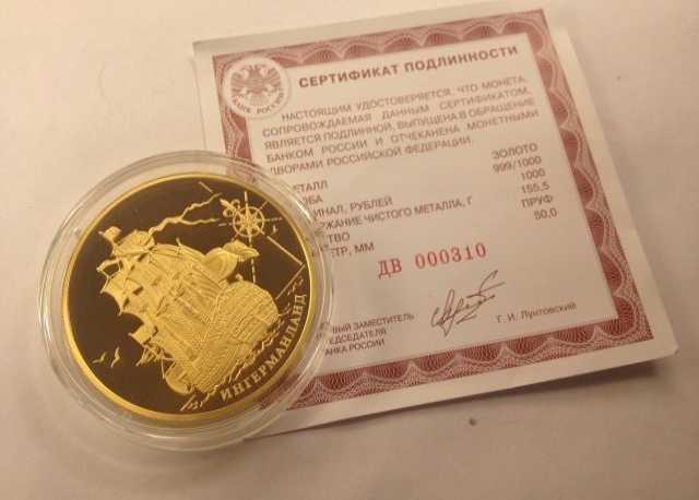 Продам Монета Ингерманланд
