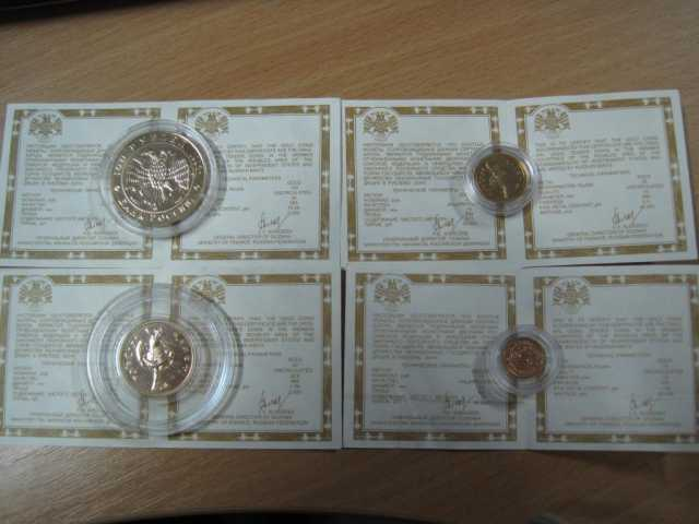 Продам Русский балет 1993 набор ац золото
