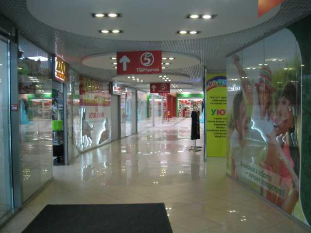Сдам: Торговое помещение в торговом комплексе