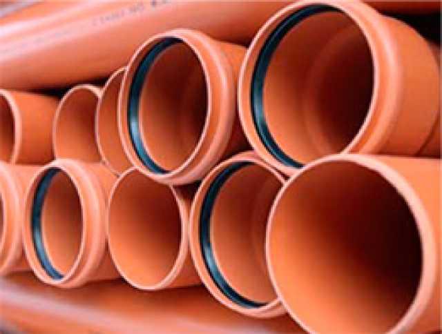 Продам Трубы ПВХ для наружной канализации