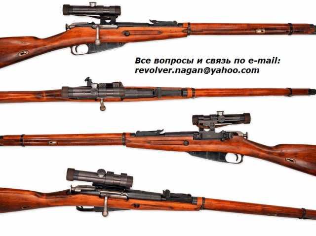 Продам Продаем винтовки Мосина
