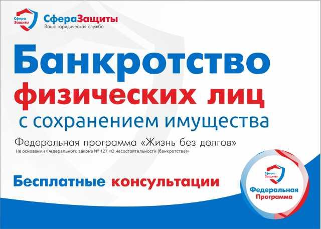 Как оформить процедуру банкротства физического лица в молдове