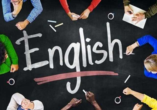 Предложение: Онлайн-школа изучения английского языка