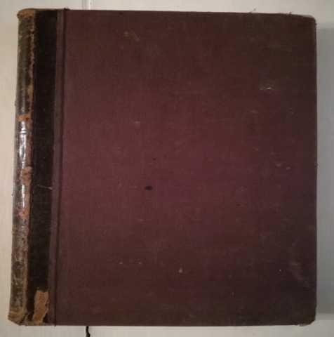 Продам Малый энциклопедический словарь