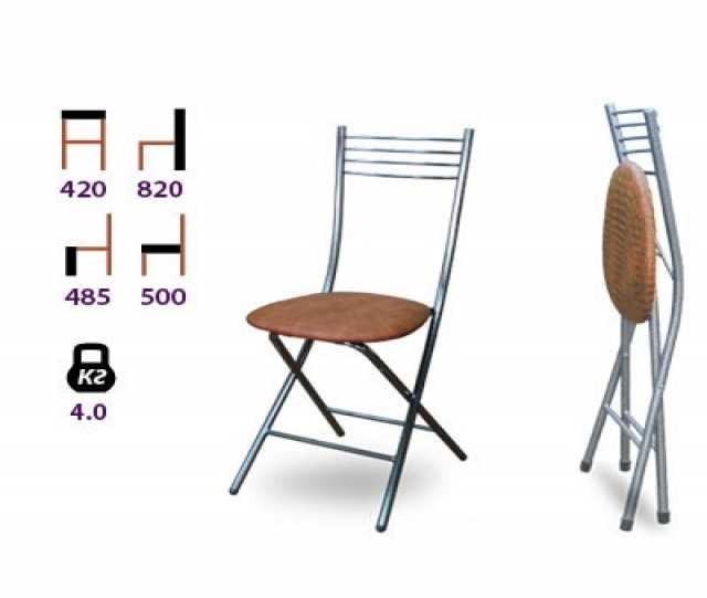 """Продам Складной стул """" Хлоя """"."""