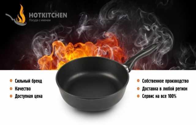 Продам Литая посуда оптом, сковороды, жаровни