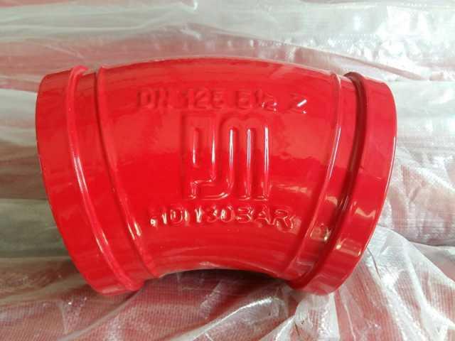 Продам: Угол бетоновода DN125*R275*15*