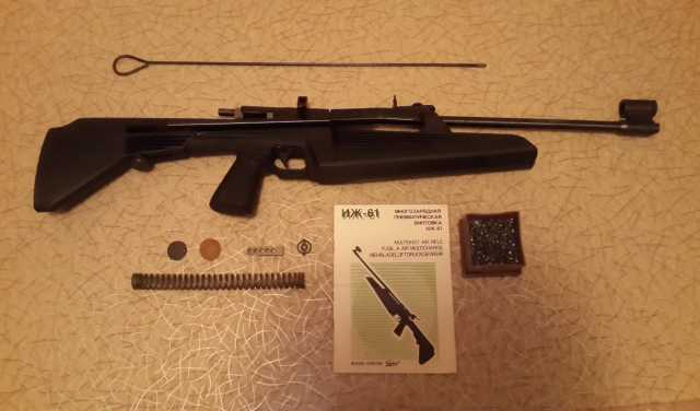 Купить огнестрельное оружие частные объявления в красноярске дать объявление выпускается