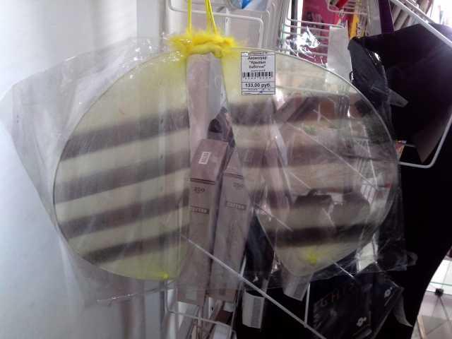 Продам Детский аксессуар «Крылья бабочки»