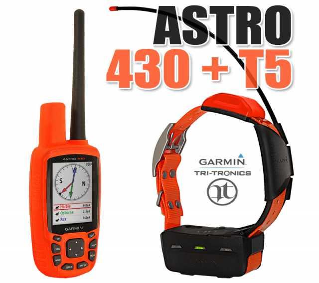 Продам Garmin Astro 430 US с T-5 трекер