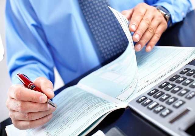 Предложение: Обучение бухгалтеров. Курсы