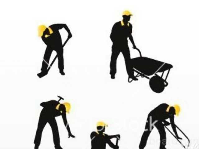Ищу работу: Разнорабочие, подсобники