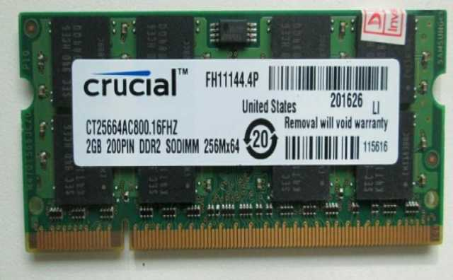 Продам 2Gb DDR-2 Для ноутбука.