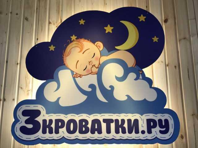 Продам Магазин товаров для новорожденных