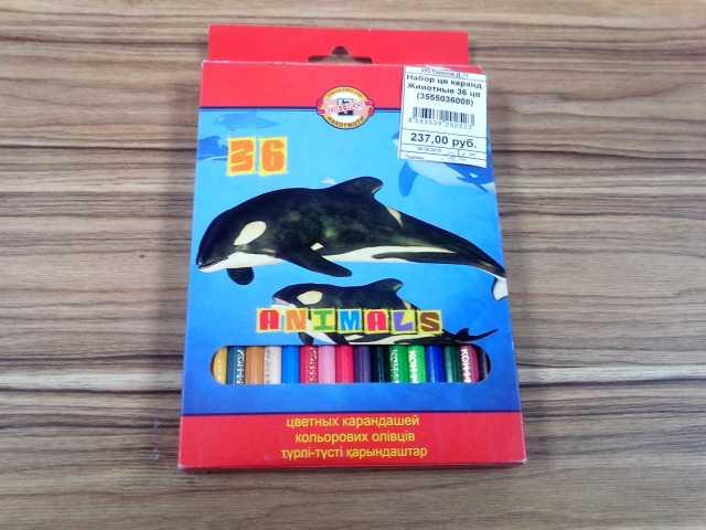 Продам Набор цветных карандашей, 36 цветов