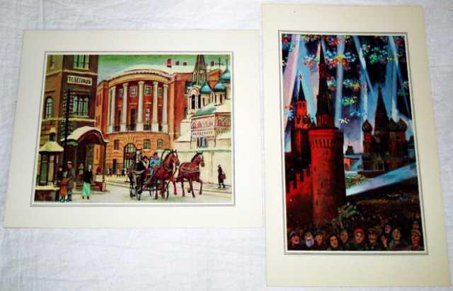 Продам Открытки рисованые. 1979г