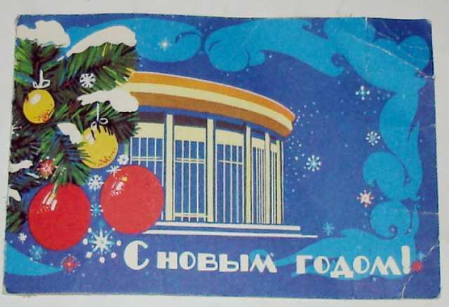 Продам Билет на елку в Олимпийский. 1981г