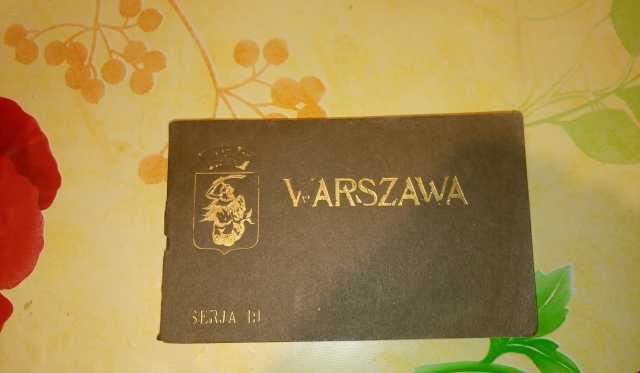 Продам набор открыток Warszawa до революционные