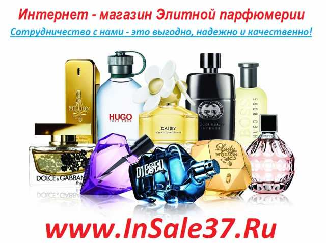 Продам Элитная парфюмерия и косметика по низким