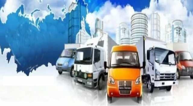 Предложение: Перевозка грузов по России, экономия 50%