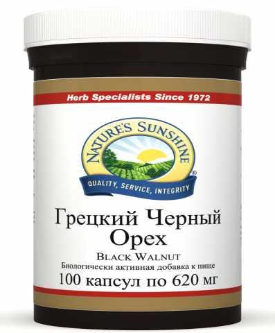 Продам Черный Грецкий Орех