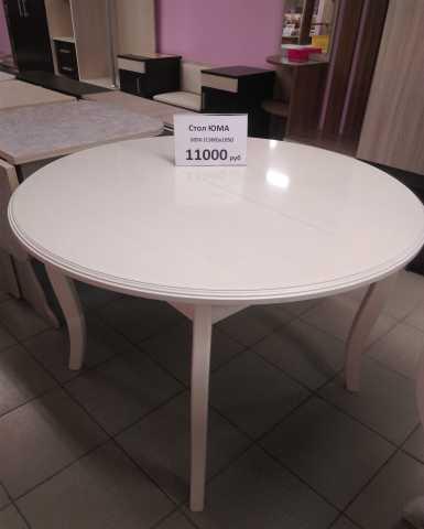Продам Столы из массива дерева
