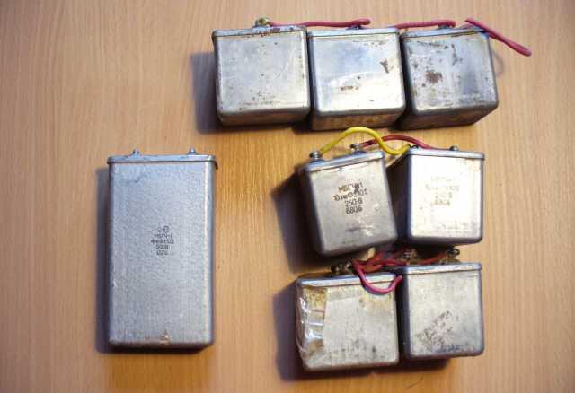 Продам Продам пусковые конденсаторы