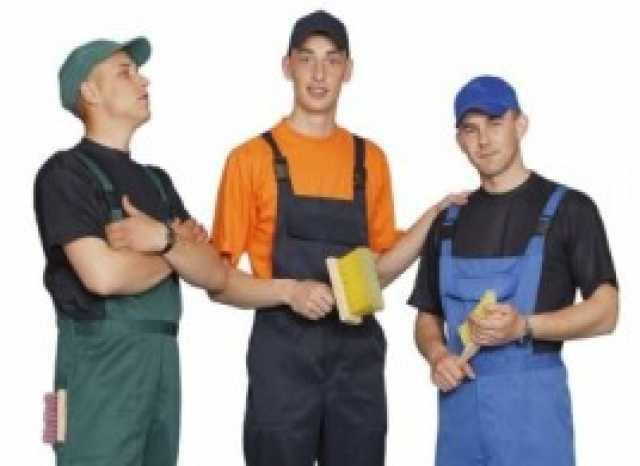 Предложение: разнорабочие. подсобные рабочие