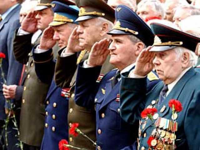 Военный пенсионер вакансии работы