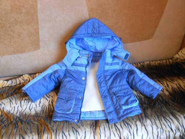 Продам куртка зимняя на 2 - 3 года