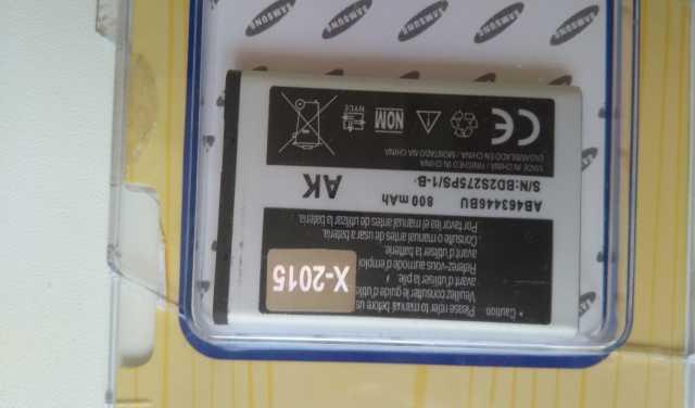 Продам Аккумуляторы  SAMSUNG