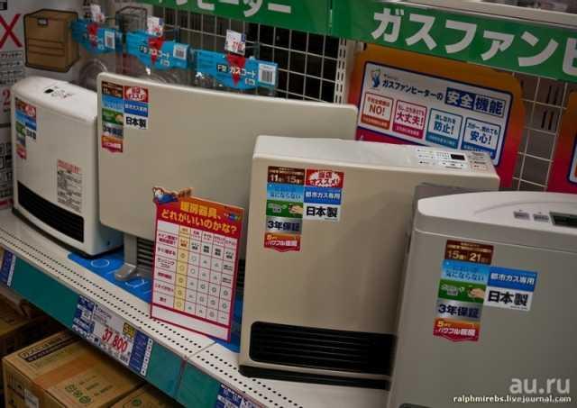Продам: обогреватель газовый керосиновый теплове