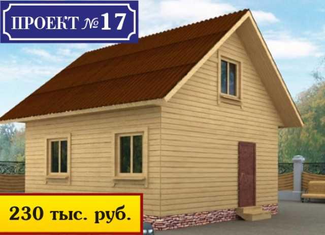 Продам Проект №17