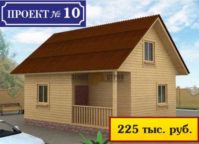Продам Проект №10
