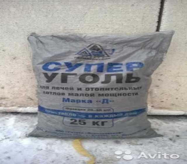 Продам уголь каменный в мешках для отопления