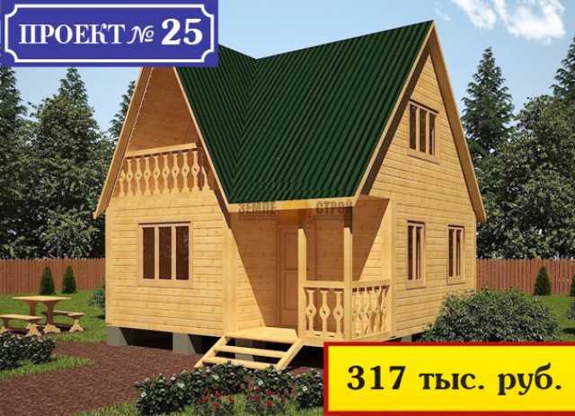 Продам Проект №25
