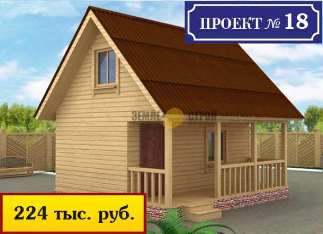 Продам Проект №18