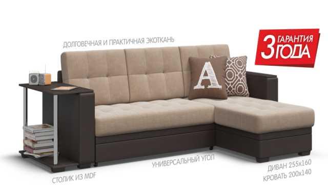 Продам Продается диван-кровать угловой